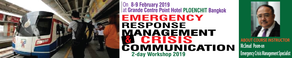 Emergency Response Management On 8-9 Feb. 2019