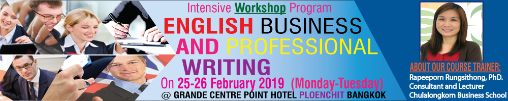 ENGLISH BUSINESS AND PROFESSIONAL WRITING