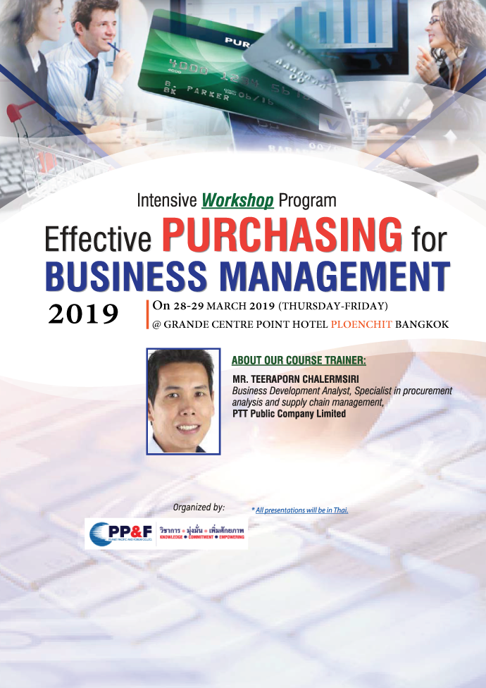 Effective Purchasing for Business Management